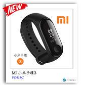 預購 MI 小米手環3 智能手環 觸控熒幕 APP訊息顯示 紀錄 心律 睡眠 手環