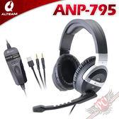 [ PC PARTY ] 亞立田 ALTEAM ANP-795 3D環繞音效 電競 耳機麥克風 (台中、高雄)