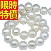 珍珠項鍊 單顆8-9mm-生日情人節禮物亮麗可愛女性飾品53pe22【巴黎精品】
