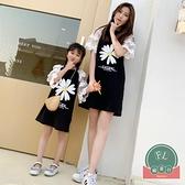 夏季連衣裙韓版小雛菊百搭親子裝母女裝【聚可爱】