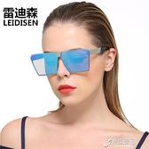 太陽鏡 新款偏光太陽鏡女士時尚眼鏡方形墨鏡潮流歐美0019 16【快速出貨】