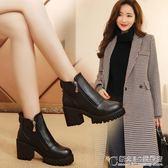 短靴女秋冬季高跟鞋韓國百搭黑色圓頭裸靴女粗跟馬丁靴 概念3C旗艦店