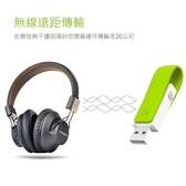 Avantree Leaf 低延遲USB藍牙音樂發射器 藍芽4.1 APTX-LL傳輸 強強滾 無音源孔