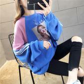 韓版寬鬆長袖T女裝~棉質寬松長袖T恤女網紅同款上衣打底衫ZLE416紅粉佳人
