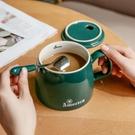 陶瓷馬克杯帶蓋勺大容量水杯簡約創意定制早餐咖啡牛奶茶燕麥杯子