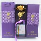 【情人節必備】24k金箔玫瑰花 24K金箔康乃馨花束禮盒 母親節禮物 情人節禮物