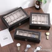 手錶收納盒高檔黑色皮革手錶盒子開窗手錶收納箱手錬首飾盒 阿卡娜