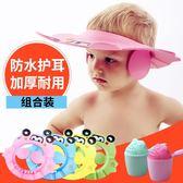 寶寶洗頭帽防水護耳兒童小孩洗澡洗發嬰兒洗頭防水帽硅膠洗頭神器吾本良品
