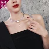 項鏈 滿鑽珍珠開口項圈女短款項鏈個性choker頸帶性感鎖骨鏈【快速出貨】