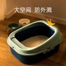 皇冠貓砂盆超大號全半封閉式貓廁所防外濺貓砂屎盆貓沙盆貓咪用品 「ATF艾瑞斯」