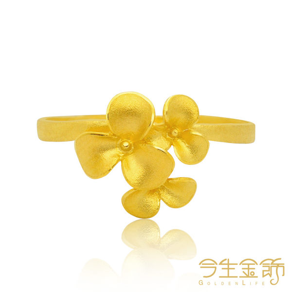 今生金飾 芳馨女戒 純黃金戒指