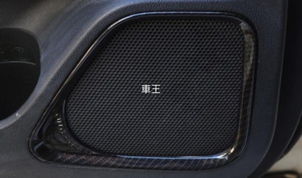【車王小舖】三菱 Mitsubishi 2017 Outlander 碳纖維車門喇叭框 保護框 裝飾框
