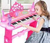 兒童1-3-6歲初學可彈奏音樂早教益智電子琴玩具SJ133『美好時光』