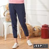 【JEEP】女裝 簡約休閒素面縮口長褲 (深藍)