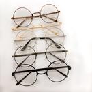 魔髮樂 圓框眼鏡  金屬框架復古眼鏡 哈...