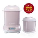 Combi 康貝 Pro 360高效消毒烘乾鍋+奶瓶保管箱-優雅粉【佳兒園婦幼館】