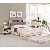 【石川傢居】KM-529-1優娜6尺被櫥式雙人床(被櫥床頭+床底)(不含床墊)台北到高雄搭配車趟免運/滿