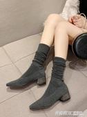 小個子長靴女膝上靴春秋新款彈力中筒瘦瘦靴粗跟襪子長筒靴冬ATF  英賽爾