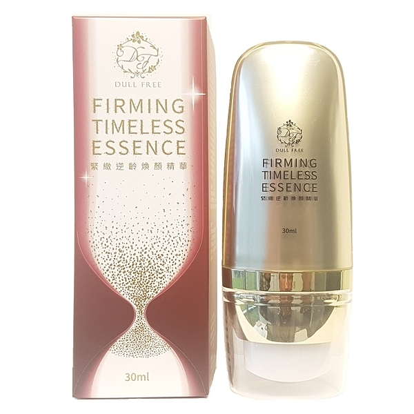 Dull Free~新品~緊緻逆齡煥顏精華(30 ml)(Firming Timeless Essence)