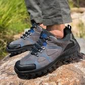 登山鞋 特中大尺碼男鞋45男士戶外運動鞋夏季防水防滑登山鞋徒步加寬大號47碼 鉅惠85折