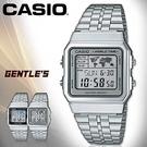 CASIO手錶專賣店 卡西歐  A500WA 男錶 數字型生活防水 LED照明 碼錶 不鏽鋼錶帶 (黑框.銀框兩色)
