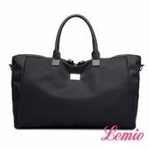 【Lemio】韓流時尚防潑水牛津布肩背斜背兩用包(性格黑)