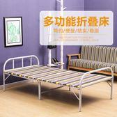 可摺疊床午睡床簡易板床加固單人床摺疊床成人木床午閒床陪護 享購 ATF