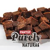 【寵物王國】PANTOP邦比-純粹天然零食/天然小牛肉塊100g