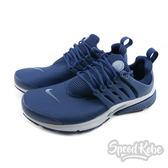 Nike Air Presto Essential 海軍藍 魚骨 襪套 男  848187-405【SP】