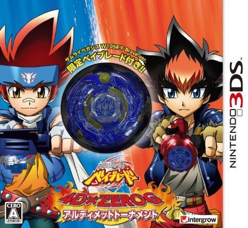 3DS 戰鬥陀螺 鋼鐵戰魂 4DxZEROG 終極決戰 同捆版(日版代購)