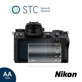 【STC】9H鋼化玻璃保護貼 - 專為 Nikon Z6 / Z7  觸控式相機螢幕設計