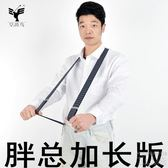 加長版肥胖男士吊帶西褲背帶夾 松緊 BS19108『科炫3C』