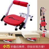 歐康仰臥起坐健身器材家用多功能仰臥板收腹器機腹肌板男女運動椅igo 小宅女