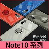 【萌萌噠】三星 Galaxy Note10 Note10+  創意透明純色 裸機手感 彈按支架 四角防摔氣囊殼 手機殼