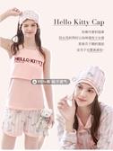 月子帽月子帽春夏季薄款產後保暖時尚產婦帽頭巾孕婦帽坐月子用品秋冬季 童趣屋