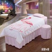 美容床四件套 水洗棉美容床罩通用簡約美容院床品spa梯形洗頭床罩OB4774『易購3c館』