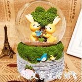 水晶球發光飄雪創意水晶球音樂盒八音盒送女友生兒童情人節生日禮 igo 艾家生活館