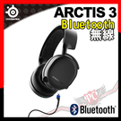 [ PC PARTY ] 賽睿 SteelSeries Arctis 3 Bluetooth 無線 耳機麥克風 2019 新版
