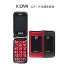 【送手機腰掛包】KIOWI K28+ 大按鍵孝親機