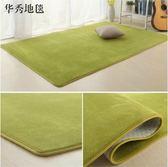 地墊地毯-地毯客廳茶幾沙發家用房間臥室床邊滿鋪 榻榻米簡約現代地毯 巴黎春天