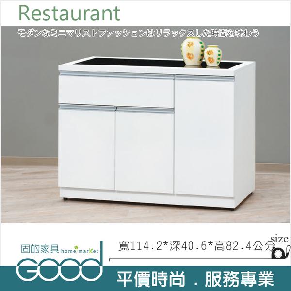 《固的家具GOOD》704-4-AM 貝拉白色3.7尺碗碟櫃/下座【雙北市含搬運組裝】