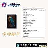現貨 Hugiga 鴻碁 P101可通話平板電腦 內含保護貼+皮套 3G/32G 10.1吋 4G LTE 聯強貨含稅