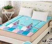 床墊 加厚床墊床褥子單人雙人1.5m1.8m榻榻米學生宿舍可折疊床墊被床褥【快速出貨八折鉅惠】