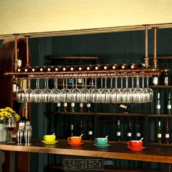 紅酒架收納架步步宏紅酒架擺件倒掛家用歐式創意酒吧台高腳杯掛架KTV懸掛杯架 igo免運