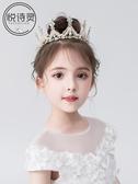 兒童發飾公主王冠發箍小女孩發卡生日女童水鉆頭箍發梳皇冠頭飾品 晶彩生活