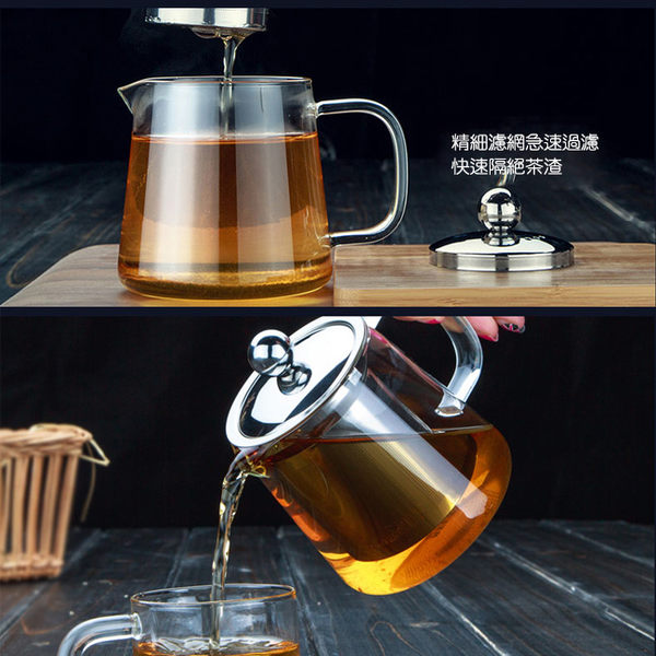 【香港RELEA物生物】550ml幾何耐熱玻璃茶壺組