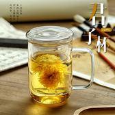 玻璃杯男女士辦公室杯泡茶杯帶蓋加厚帶過濾