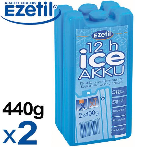 Ezetil 750200-440g(2入) 德國製保冷劑