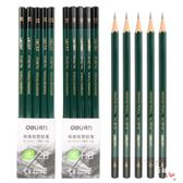 小學生鉛筆2比hb兒童寫字用繪圖美術素描六角原木桿鉛筆 聖誕交換禮物