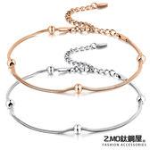 316L白鋼 玫瑰金女性腳鍊 珠子造型 蛇鏈 簡約高雅 高跟鞋女孩必備 單件價【AJS109】Z.MO鈦鋼屋